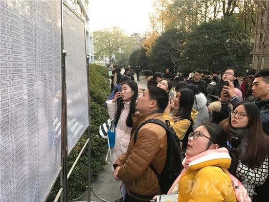 2018國考今日開考 江蘇考區有70943人參加