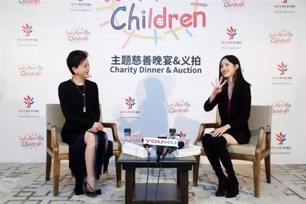 奶茶妹妹參加慈善晚宴對話楊瀾:公益一直在我心中