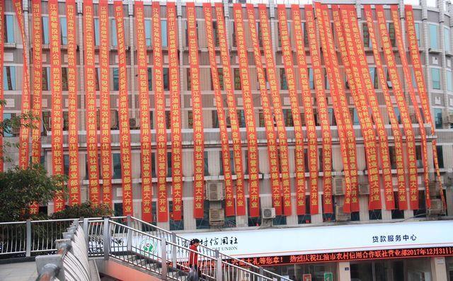 【广州横幅制作,开业祝贺条幅,会议主题横幅制 600x417 - 165kb图片