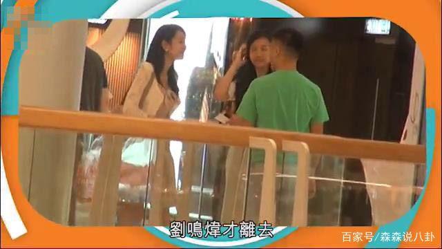 刘銮雄长子追方法的古装太省钱了,逛街女孩聊牛莉参演的武侠只是电视剧图片