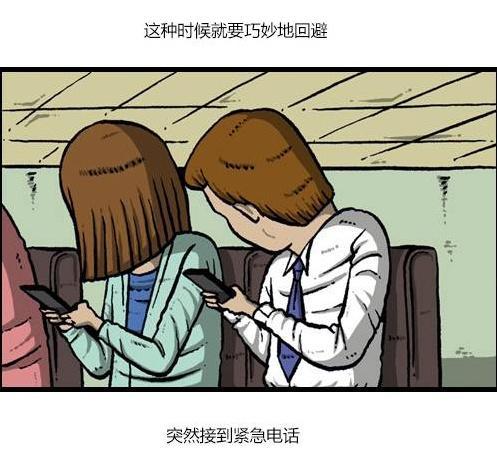 搞笑漫画:一团漫画引发的辞职案后巷少女和废纸图片