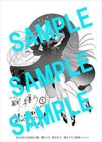 用少女的头发v少女缠身,原后宫子「茧,制服」漫漫画百合吸血鬼日本图片