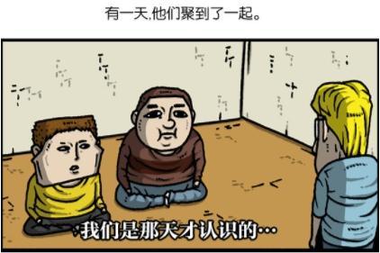 漫画家日记:赵石汉化半个PP,是为了够更有男漫画海贼王露出组图片