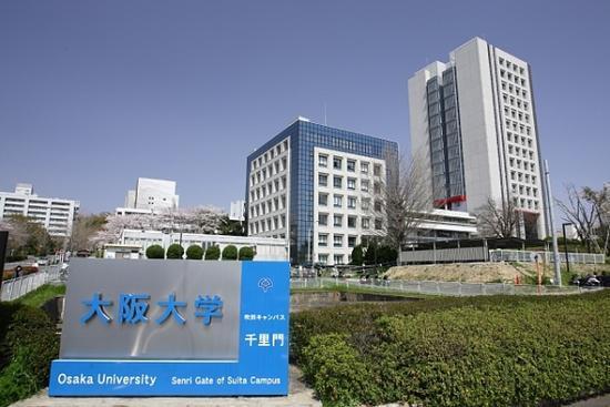 日本大阪大學承認考試有失誤:30名落榜生獲得入學資格