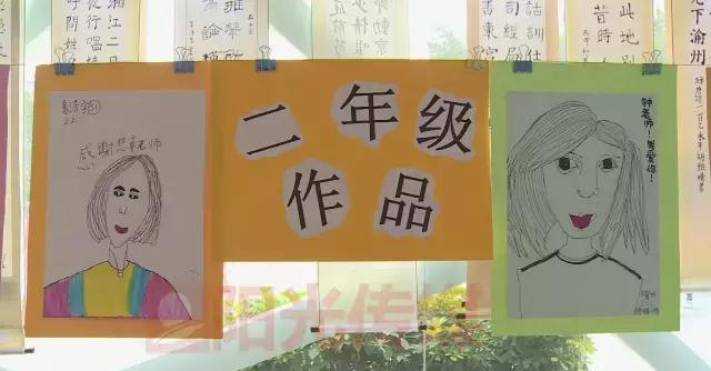这个老师的教师节小学太萌啦学校生为口罩设漫画图片礼物图片