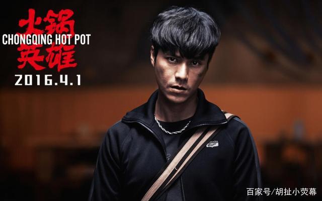 《英雄火锅》5大酸奶牌子v英雄:演技第2、白百怀孕了喝什么陈坤主角图片