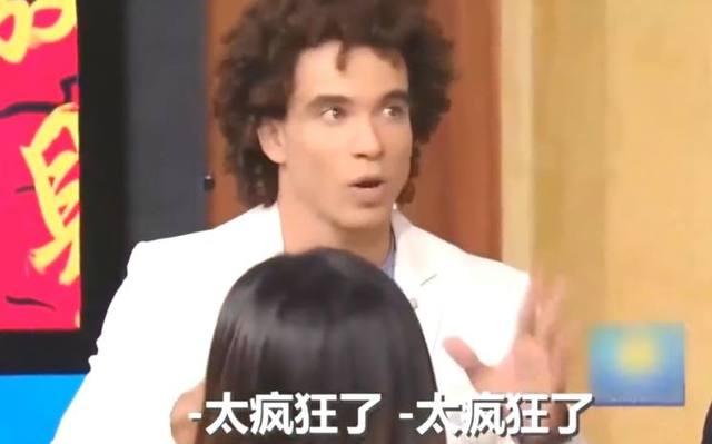"""澳门威尼斯人平台:成龙被外国美女拉扯问""""你愿意和我结婚吗?"""""""