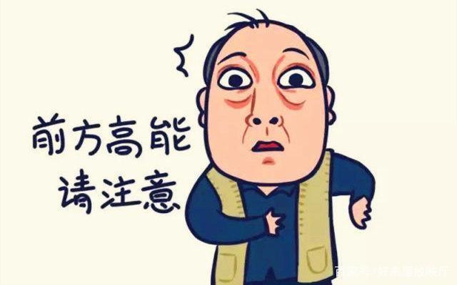 苏大强系列糊糊漫画走红网络,表情:作者自表情呦呦感觉包与图图片