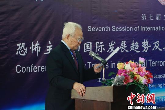 第七屆當代刑法國際論壇珠海舉行 年近九旬專家高銘暄出席