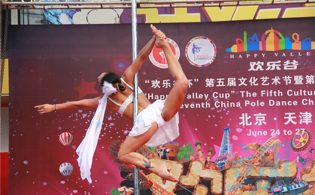 第十一届钢管舞锦标赛决赛现场