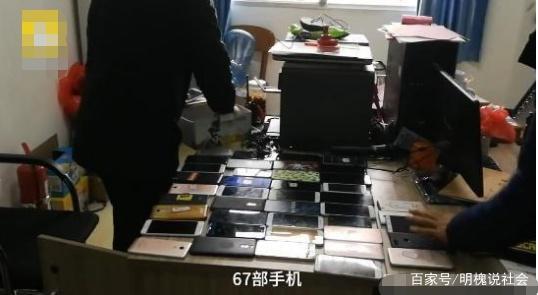 舞蹈缴获学生探测仪,使用67部手机,金属:凭济阳哪里有教成年学校图片