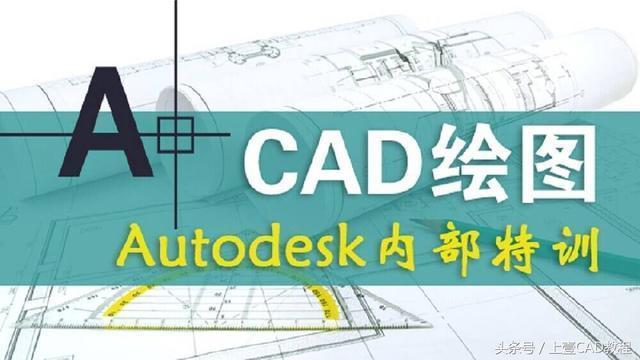 CAD线段的一些快捷键cad把变成常用怎么矩形图片