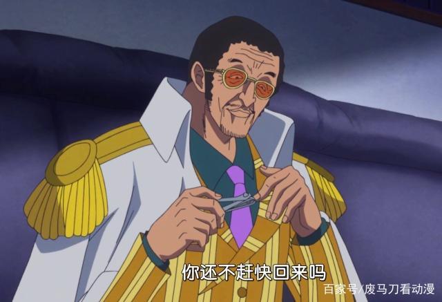 海贼王881:夭寿啦!漫画竟然剧透王者,赤犬疑似逆荣耀小兵袭动画漫画图片