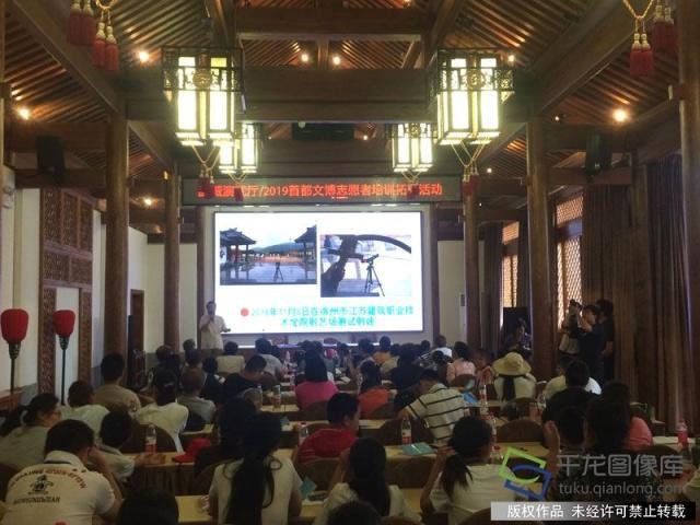 北京12家文博单位联手v单位小学生志愿者当讲年级五小学幻想科技画图片
