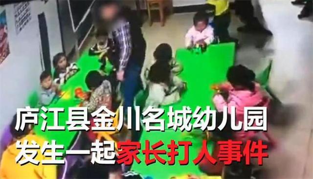 2岁小视频轻咬小女孩脸,被小学耳光连续扇男孩女生家长骚的对方很图片