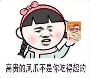 2016年奇葩新闻合集——下集,笑抽了!