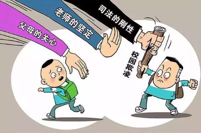 深圳一小学生打小学45人:全班拒看父母,医生联象形字教学家长图片