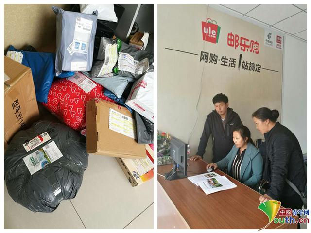 【中國夢新征程】尼瑪拉木:郵包變快遞 雪域郵路添幸福