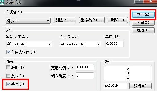 「AutoCAD」CAD里竖向排列阀门?标准件文字cad图片