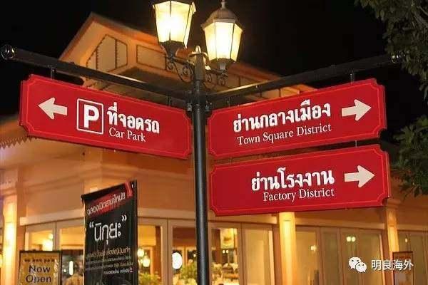 曼谷最红河岸--泰国夜市美食夜市沈涛码头评论家图片