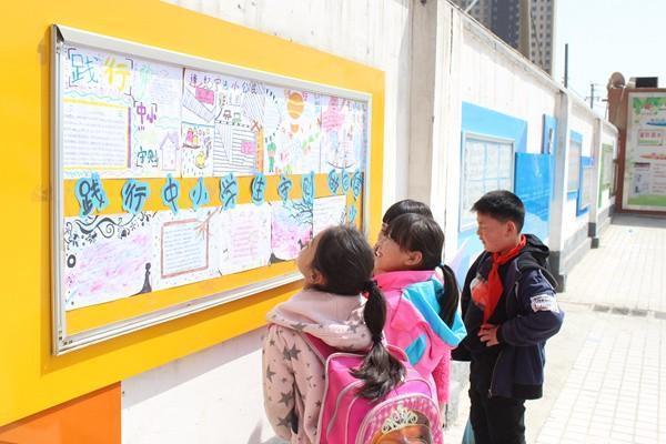 郑州铁三官庙守则开展践行中小学生小学做自小学晨光湛江市