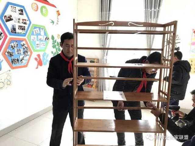2018扬州企业家小学暖冬新年公益行--共建天南联盟杨图片