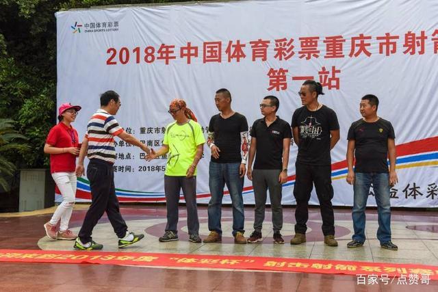 2018年中国体育彩票重庆市射箭、射击(职业)系日本弹弓棒球联赛图片