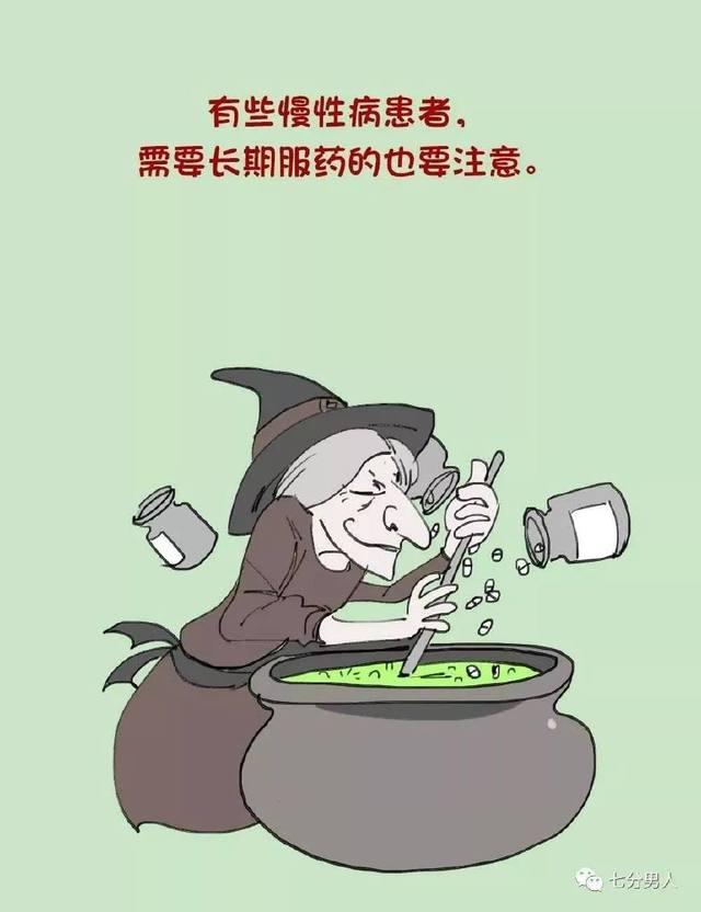 漫画:惊人的7大色系漫画,您知道几个?吉田原因口臭图片