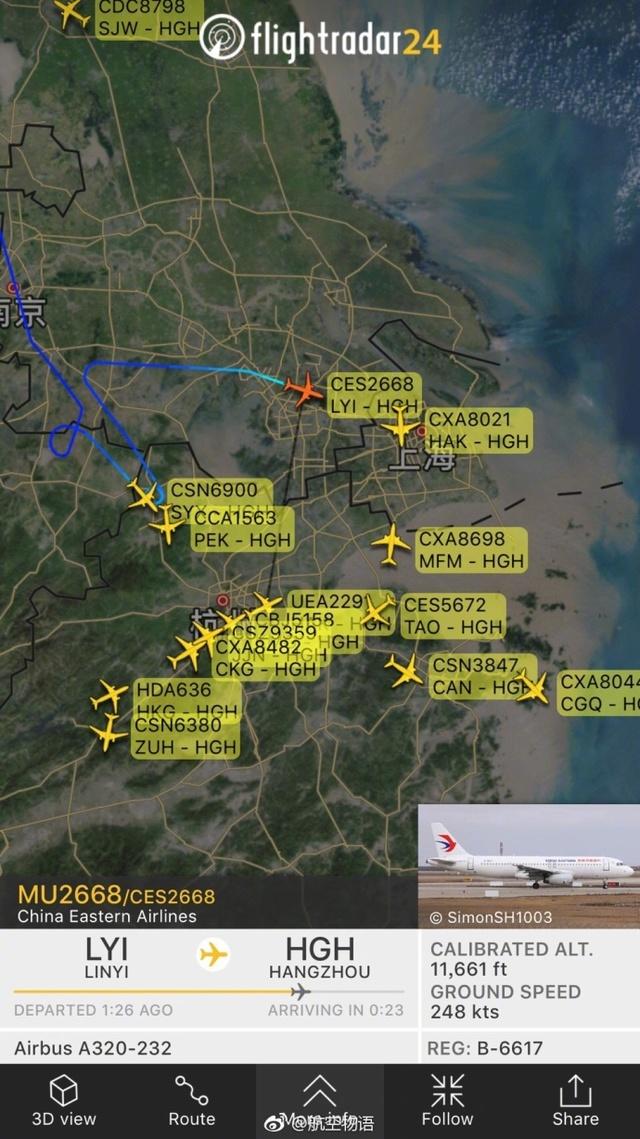 """杭州機場上空出現不明""""飛行物"""" 致多個航班備降"""