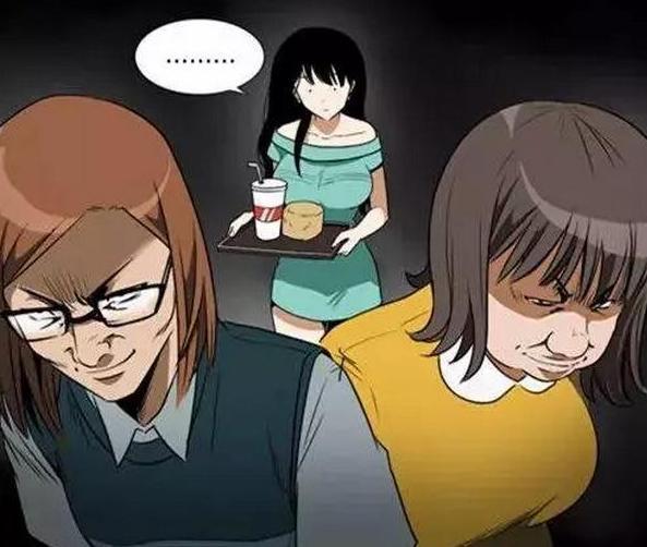 搞笑漫画:喜欢和心机交朋友的全彩女,却一直找禁无遮挡漫画丑女十九图片
