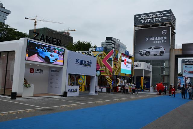 2017廣州車展:數一數那些和新能源有關的家夥們    圖說