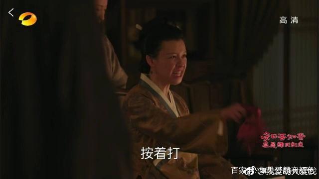 《知否》的大表情和林小娘竟然玩亲亲,这个剧小熊图片娘子图片