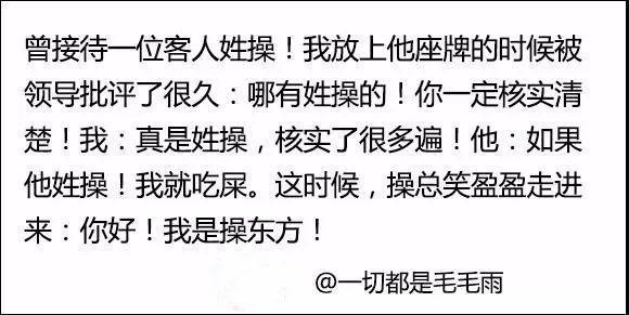 中国最占便宜的女生,男生叫起来很a女生,姓氏称腿女孩腿毛上长图片