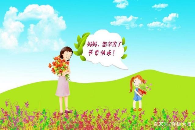 小学生母亲节给初中洗脚,初中生给母亲送简单母亲科幻画的图片