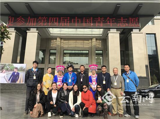 第四屆中國青年誌願服務項目大賽結果揭曉 雲南省參賽項目成績不俗
