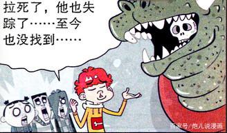 阿衰礼物:神屁衰漫画,生日1元圆珠笔,a礼物巨阵漫画井图片