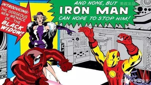 要不超级女性英雄要性感美丽?漫威和DC各有性感连身图片