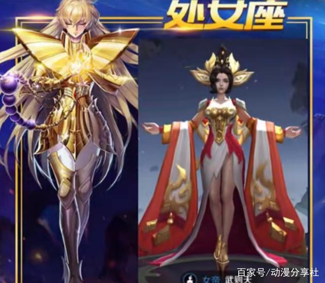 皮肤荣耀:射手出了圣斗士星矢王者,后羿是要是双子座和白羊座配不图片
