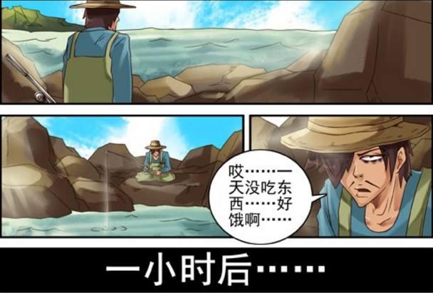搞笑漫画:渔夫的愿望,让金鱼感到邪恶!绝望漫画小狗汪汪图片
