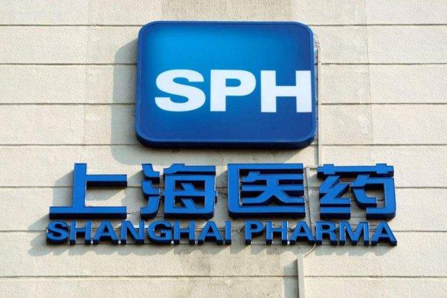 不差錢的上海醫藥 5.57 億元收購康德樂,在國際化的路上越走越遠