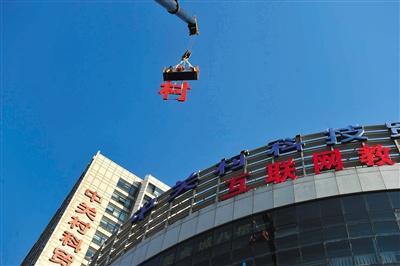 市域內屋頂廣告牌匾年內清理完畢