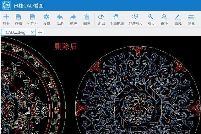 删除入门论文中的内容?迅捷CAD看图建筑cad图纸删除图片