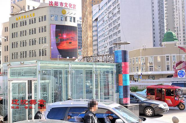 沈阳美食太原街藏着一个地下美食城,时尚逛吃周边国庆克拉玛依图片