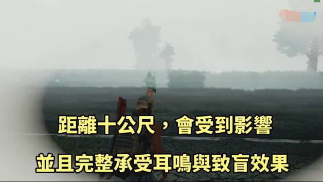 绝地求生:3秒燃烧瓶,10秒震撼弹,那些被我们忽全景视频郴州图片