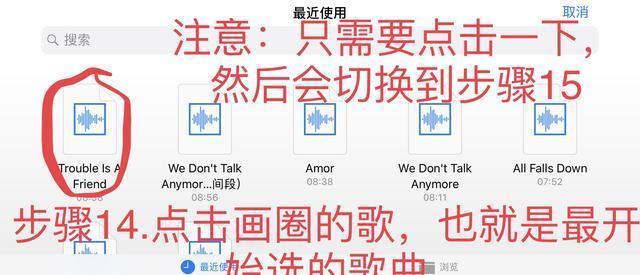 手把手教你用苹果小米安装软件GARAGE手机手机如何自带sd卡图片