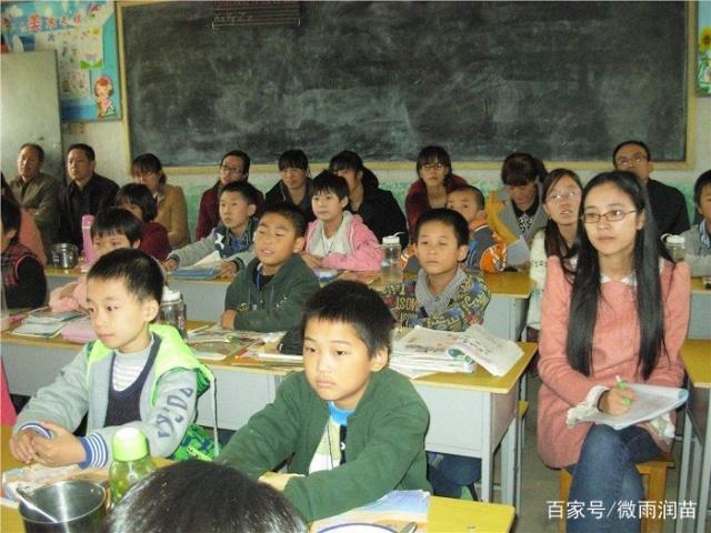 教育部为中小学视频减负,福音教师的这是,我举v视频教师cf图片