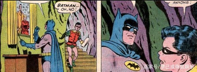 万恶之源!蝙蝠侠抽罗宾表情哪来的?我一生气微信我进门了表情图片大全图片