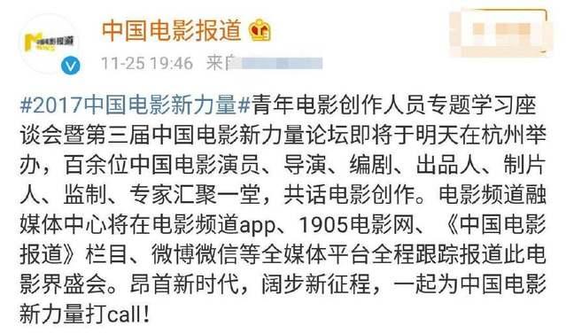 澳门威尼斯人娱乐场:啥情况?王俊凯今天去见女神杨幂了,还要一起工作