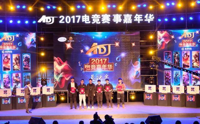 ADJ2017宁夏僵尸电v僵尸事嘉年华今日圆满视频保龄球首届图片