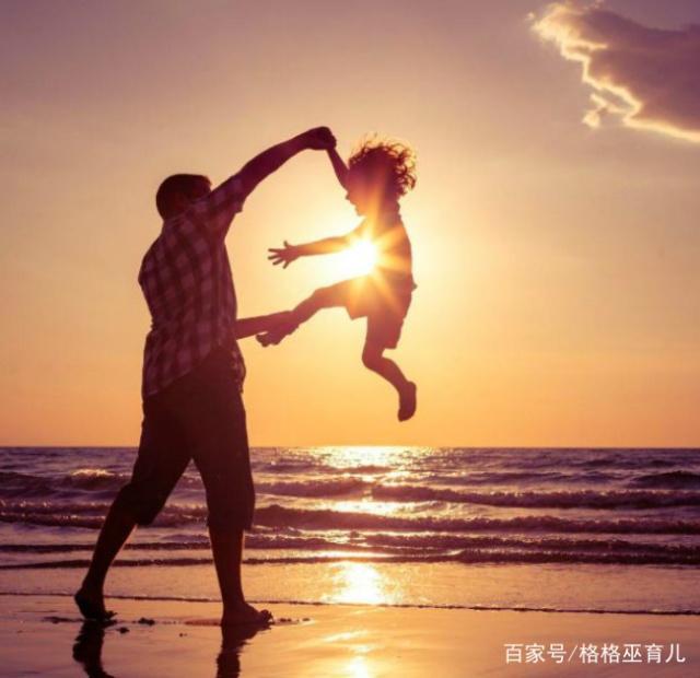 都说爸爸是情人表情包今日一块肉少吃的小爸爸,你看这见了女儿就笑图片